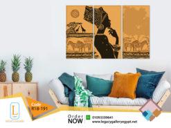 تابلوه أفريقيا السمراء