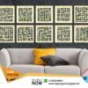 تابلوه فن الخط العربي